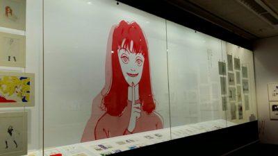 岡崎京子2