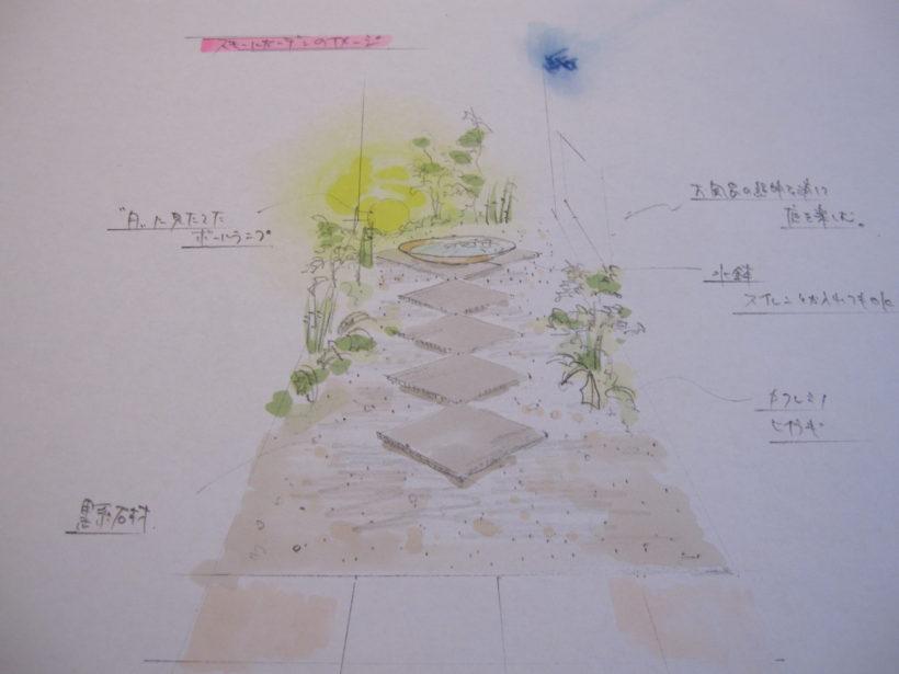 モダン和風ガーデン